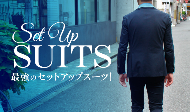 0709setup-suits