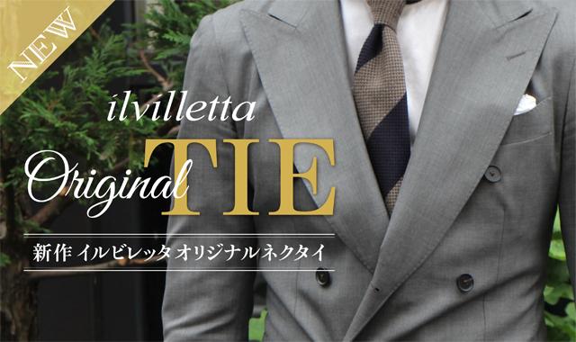 original-tie