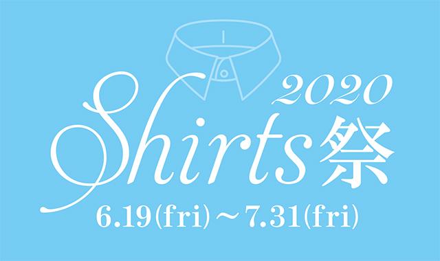 shirt-fes